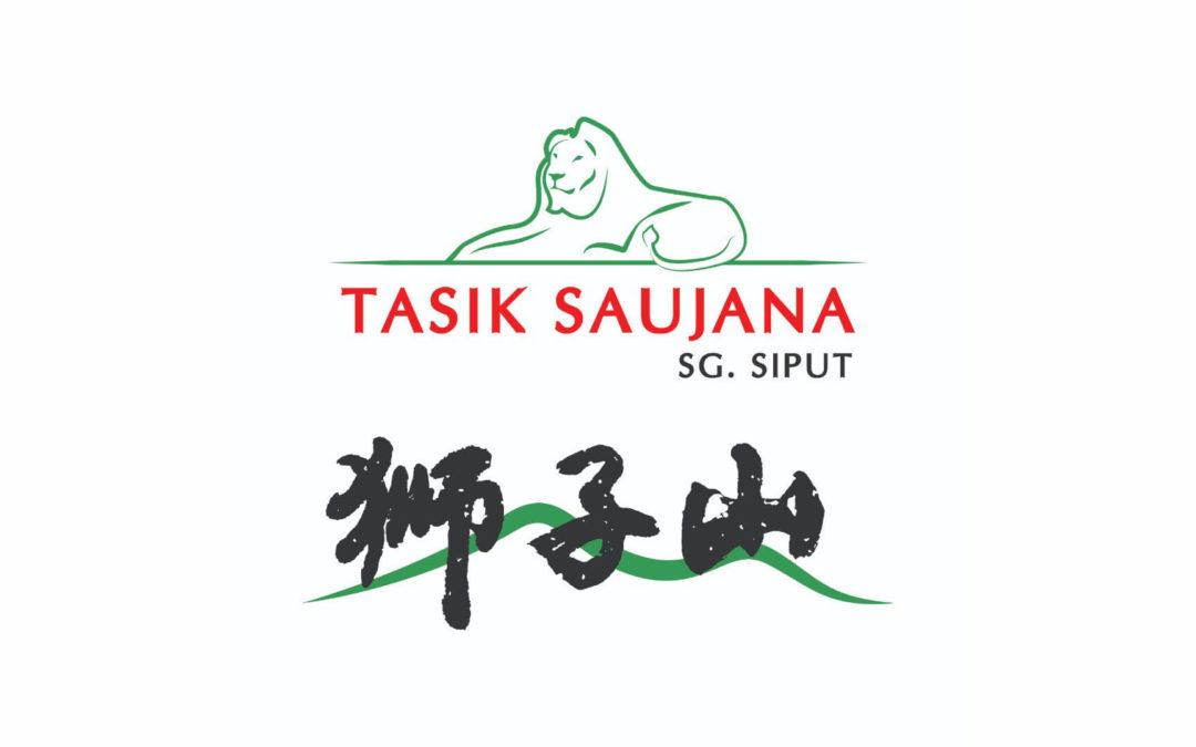Grand Opening of Taman Tasik Saujana